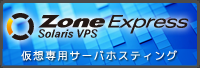 Solaris VPS ZoneExpress